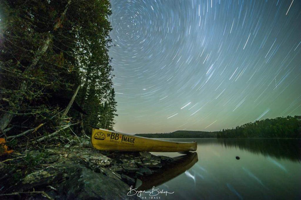 Steel River Provincial Park